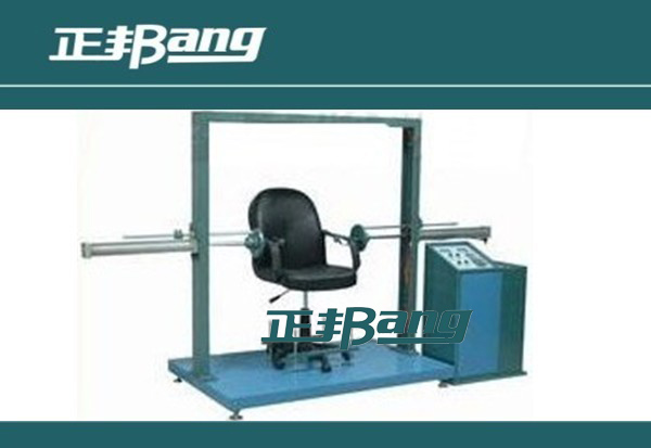 Office Chair Armrest Parallel Tensile Testing Machine