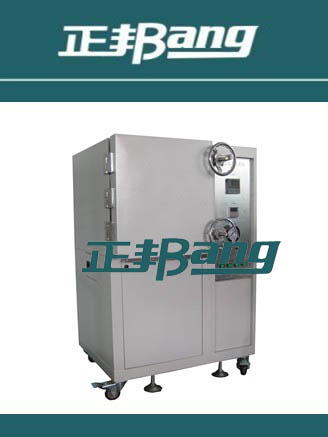 Vertical Type Freezing Tester