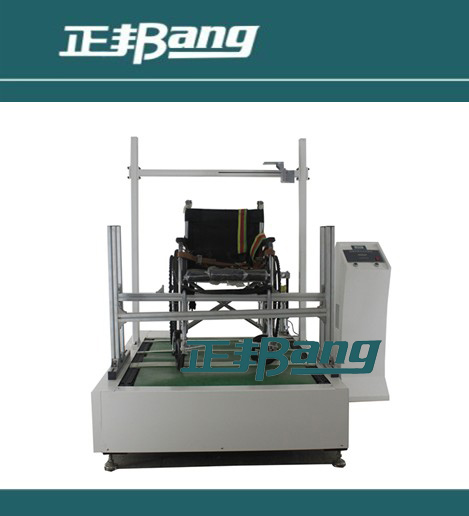 Brake fatigue Testing Machine
