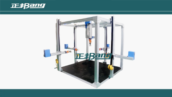 Furniture Multi-Function Testing Machine for Table ,Chair, Cabinet, Stool, Bed